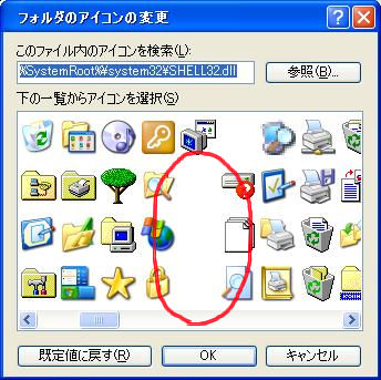 1_20110412154751.jpg