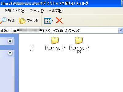 1_20110412155017.jpg
