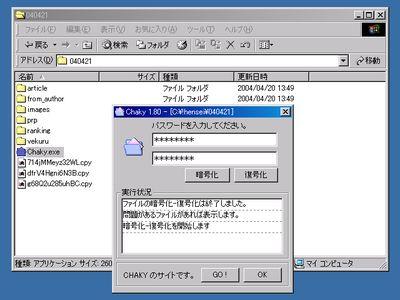 1_20110412155116.jpg