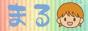 みるめぐるくう小バナー虹色