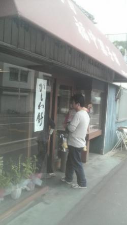 福中菓子舗