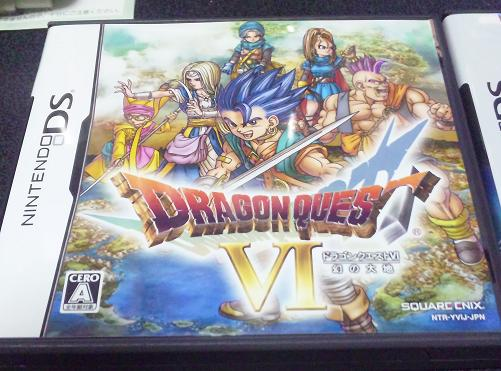 DQ6DS