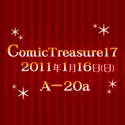ct17.jpg