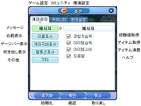 オプション1