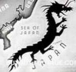 dragon104.jpg