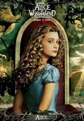アリスのアリスのポスター