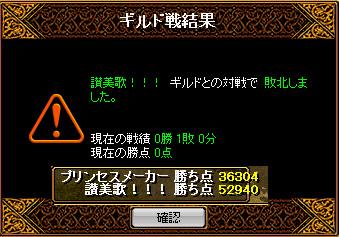 matsuri0829.jpg