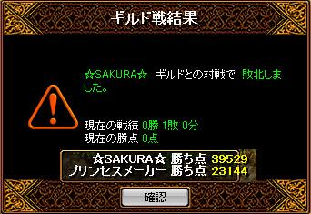 matsuri0901.jpg
