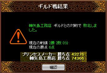 matsuri0905.jpg
