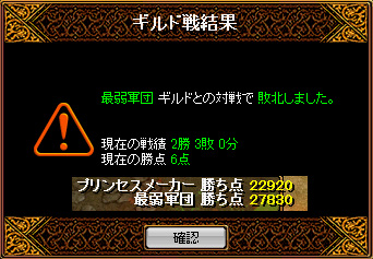 matsuri0907.jpg