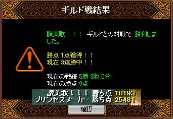 matsuri0911.jpg