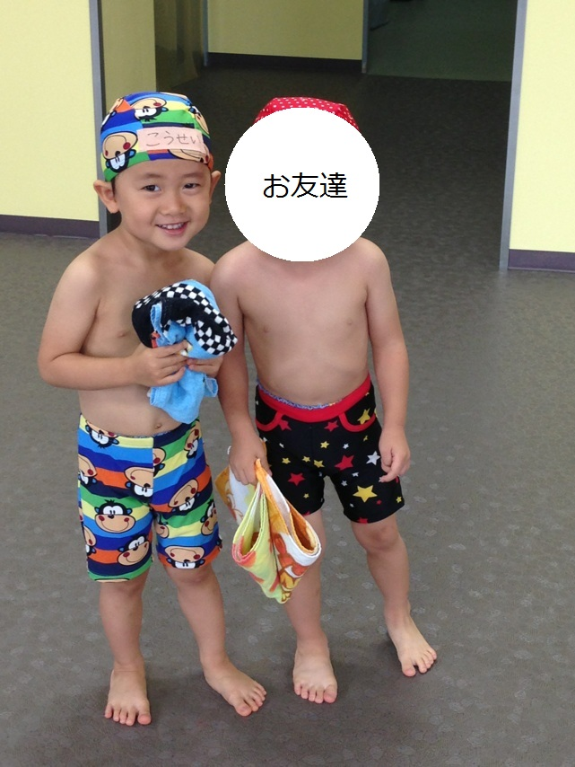 swimming0826.jpg