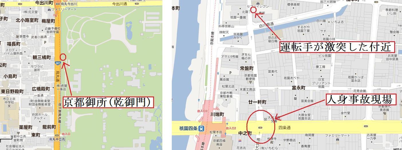 京都御所と事故現場、拡大