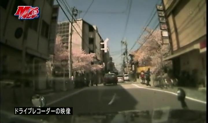 京都事故、衝突画像