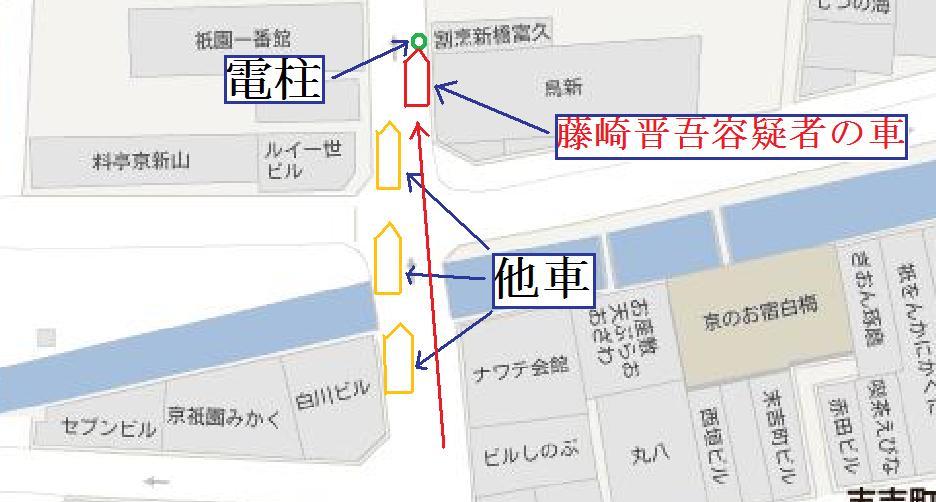 京都事故、衝突予想地図
