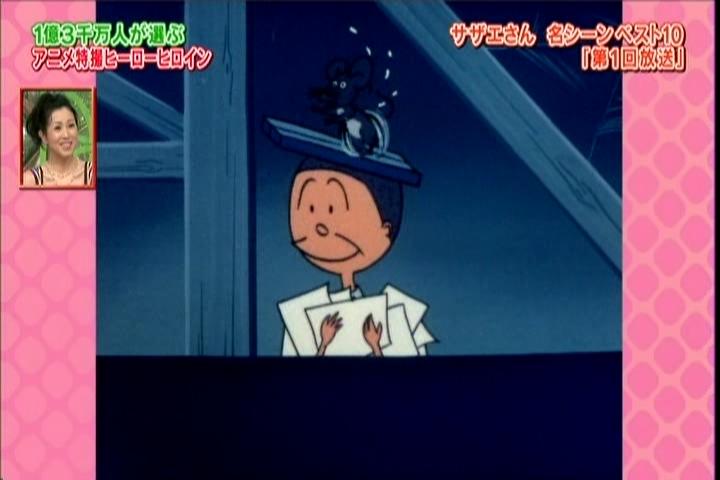 第1回放送、磯野家の天井裏にテストを隠すカツオ君