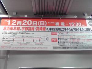 20091116054519
