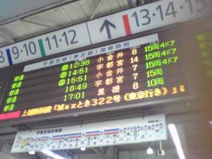 20100113171630