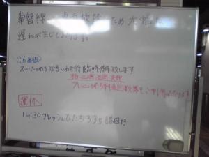 20100114170300