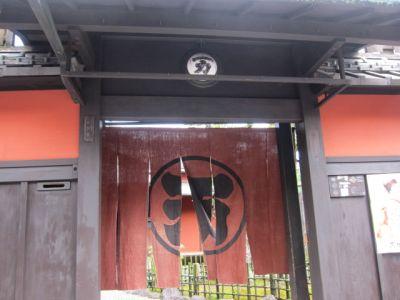 祇園界隈5