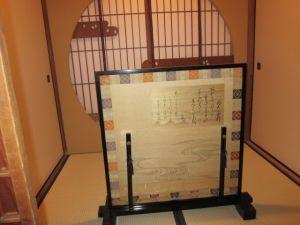 京都Bar23_5_3