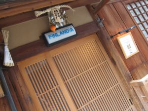 京都Bar23_5_13