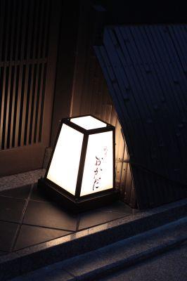 京都23_8_6