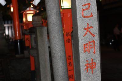 京都23_8_28