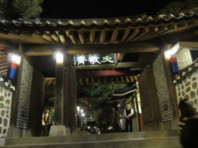 韓国23_2_18