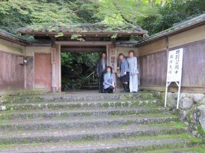 fujiya23_11_1.jpg