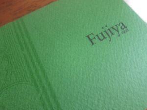 fujiya23_8_26.jpg
