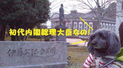 伊藤博文記念館