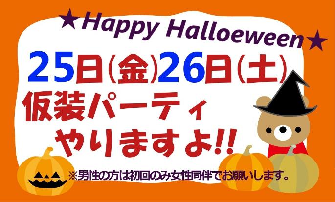 10kanban_201310110238375e1.jpg