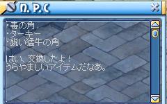 0116福袋2