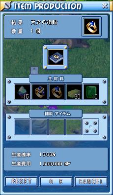天女の指輪0116