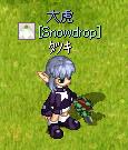 タツキ新服色0310