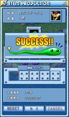 闇頭0111