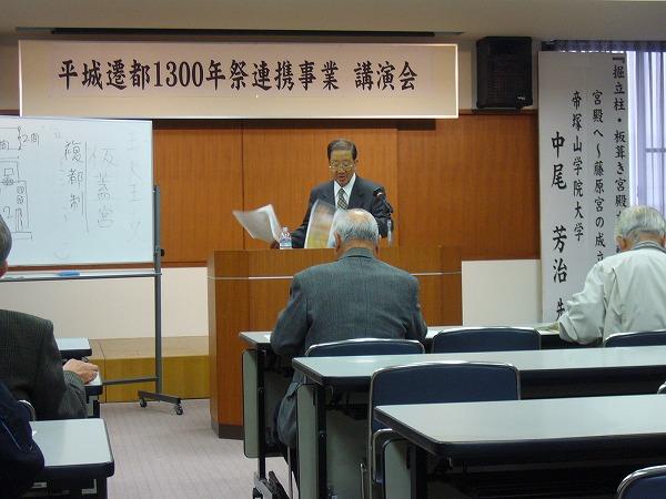 中尾 芳治 先生