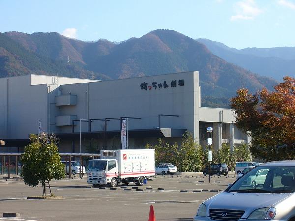 坊ちゃん劇場2