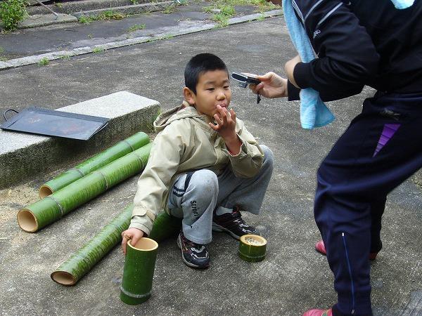 竹のお茶碗で