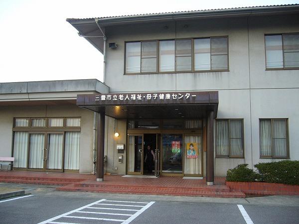吉津公民館