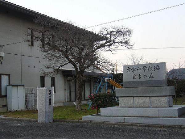吉津公民館2