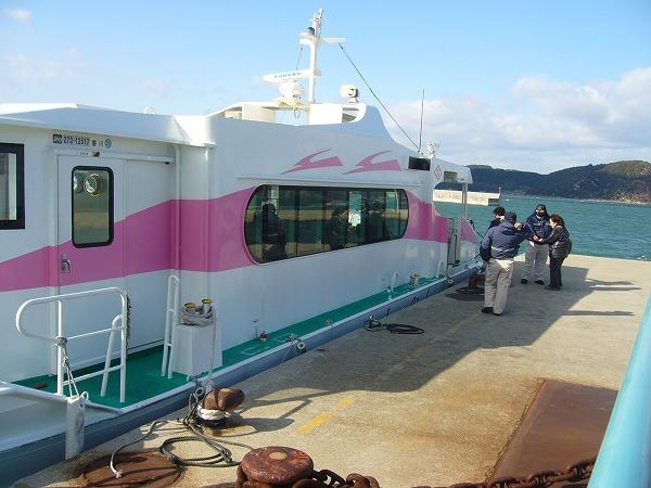 犬島から豊島へ