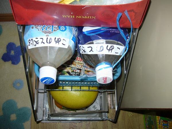 とぎ汁用ペットボトル