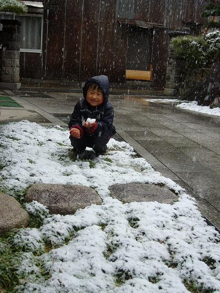 雪で遊びたい空