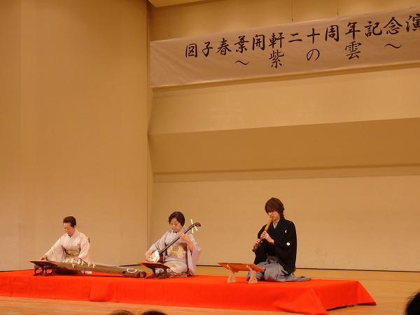 琴演奏会3
