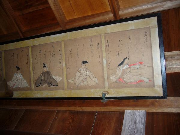 日枝神社中1