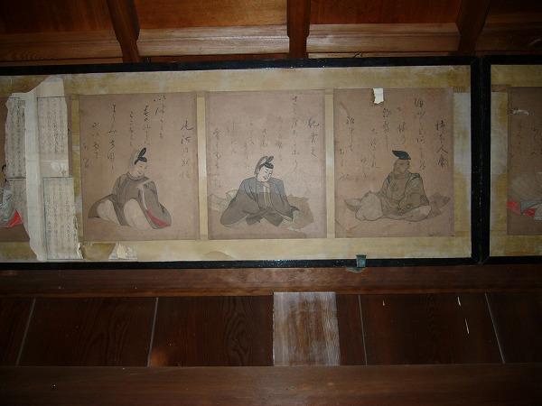 日枝神社中2