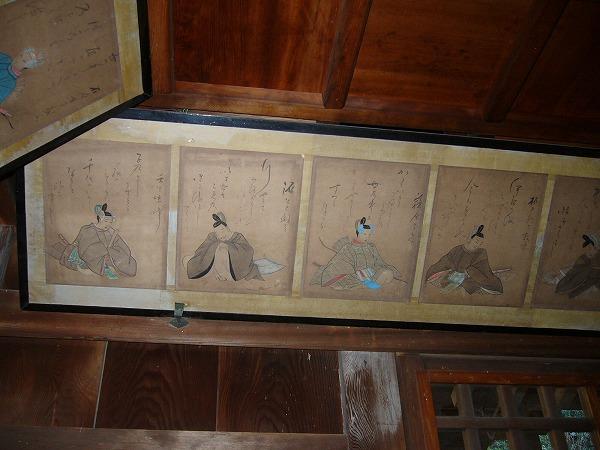 日枝神社中3