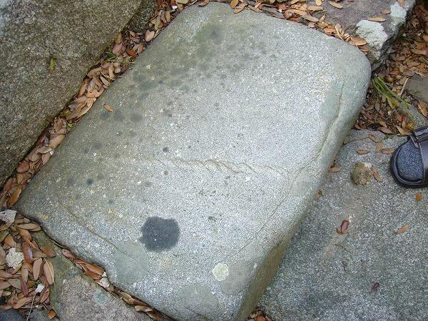 踏まずの石